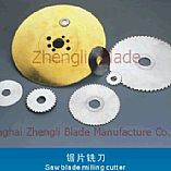 Rouen The grinding blade, not toothed cutting blade, spectacles and special milling cutter ct6b33 Website